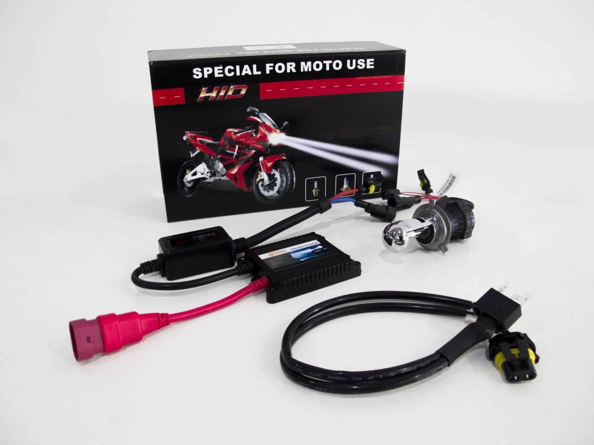 Vision Wheels Hyper Silver C424-VW1 LG1007-08 Hyper Silver Center Cap 5 Lug